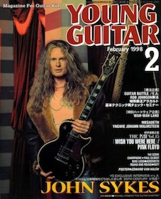 John Sykes Young Guitar 1998
