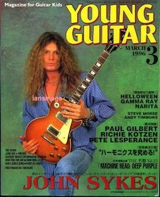John Sykes Young Guitar 1996