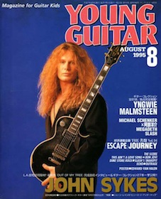 John Sykes Young Guitar 1995